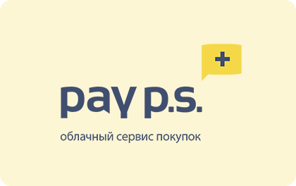Pay P.S